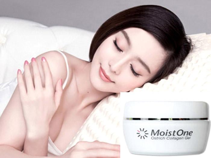 Kem dưỡng làm trắng MoistOne Ostrich Collagen Gel của Nhật Bản