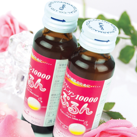 https://bodycare.vn/purun-collagen-mopity-10-000mg-nuoc-uong-collagen-tu-nhat-ban.html