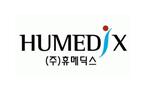 Humedix