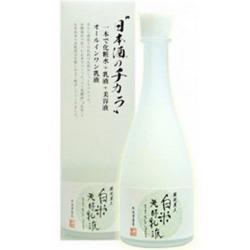 Lotion rượu Sake Kuramoto Bijin Sake lotion 120ml