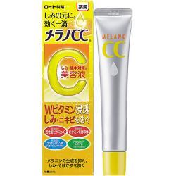 Serum Vitamin C Melano CC Rohto Nhật Bản