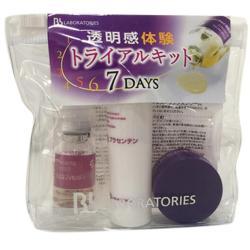 Set mini dưỡng da 7 ngày BB Lab Nhật Bản Dòng Tím