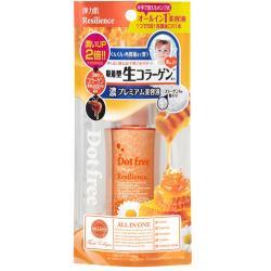 Tinh chất Collagen tươi chống lão hóa Dot Free Resilience màu cam