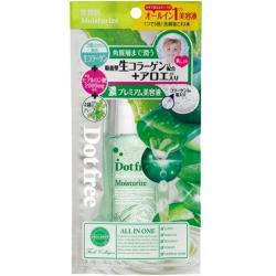 Tinh chất Collagen tươi làm trắng & dưỡng ẩm Dot Free Moisturize màu xanh