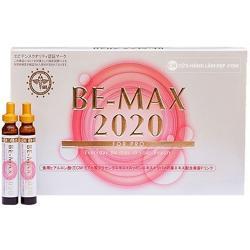 Nước thần Be Max 2020 - tổng hợp tinh chất đẹp da cao cấp Nhật Bản