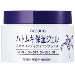 Kem dưỡng Naturie Skin Conditioning Gel Nhật Bản